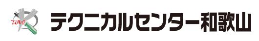 車のことなら紀の川市の熊井自動車テクニカルセンター和歌山